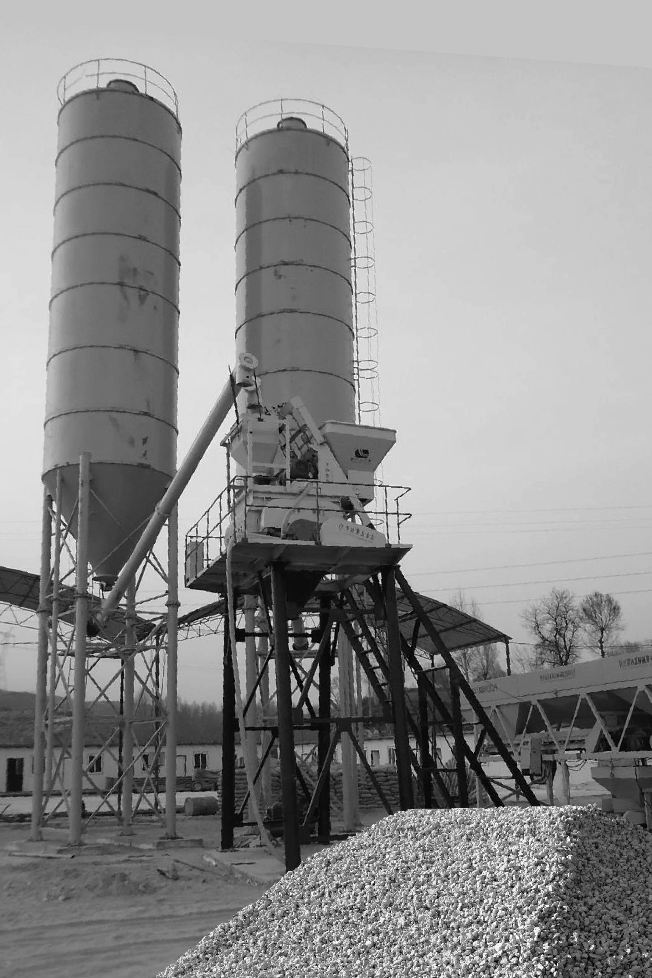 бетонный завод воскресенск