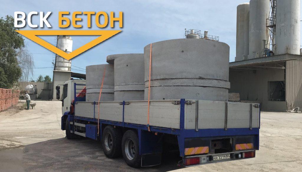 доставка бетонных колец